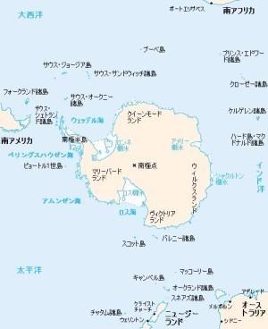 極地: 天文古玩